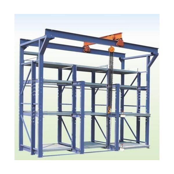 2000kg loading mould shelf