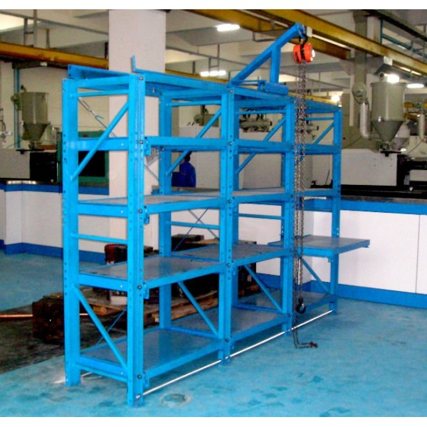 Heavy duty Drawer type mould rack