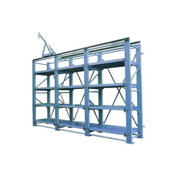 drawer mold rack