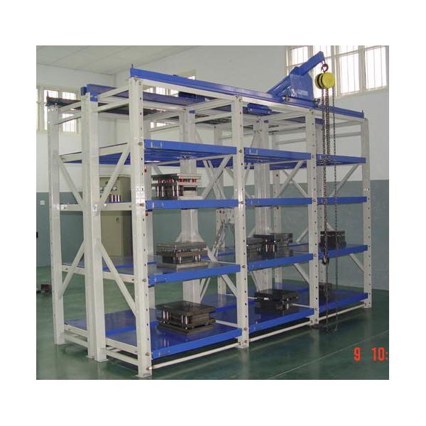 heavy duty mould rack
