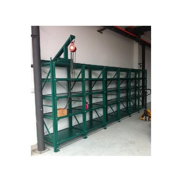 steel storage mould racking