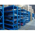warehouse shelving used