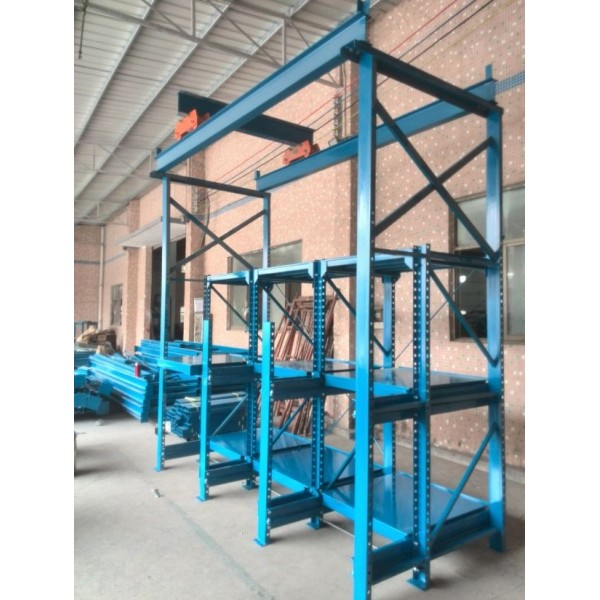 Injection Mold Storage Racks And Plastic Mould Rack