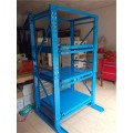 injection mould storage rack